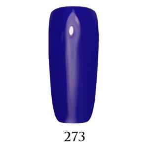 Гель-лак Adore Professional 7,5 мл №273 яркий насыщенный индиго