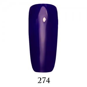 Гель-лак Adore Professional 7,5 мл №274 насыщенный сине-фиолетовый