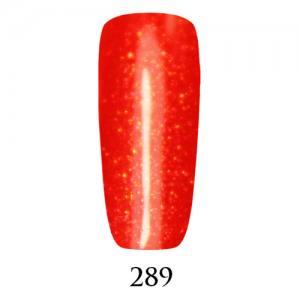 Гель-лак Adore Professional 7,5 мл №289 светлый красный с микроблеском