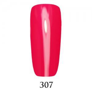 Гель-лак Adore Professional 7,5 мл №307 розовый Барби