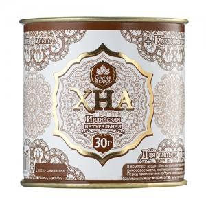 Хна светло-коричневая для бровей от GRAND Henna, 30 г