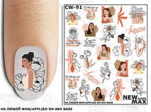 Слайдер-дизайн для ногтей New Max CW-91