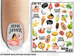 Слайдер-дизайн для ногтей New Max CW-92