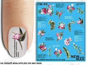 Слайдер-дизайн для ногтей New Max CW-93