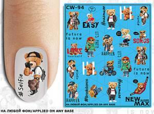 Слайдер-дизайн для ногтей New Max CW-94