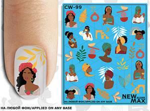 Слайдер-дизайн для ногтей New Max CW-99