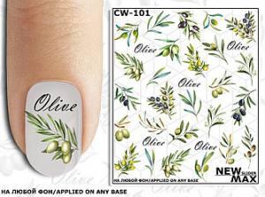 Слайдер-дизайн для ногтей New Max CW-101