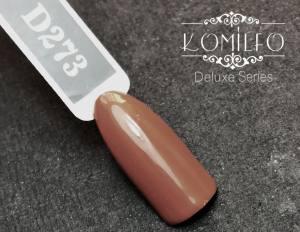 Гель-лак Komilfo Deluxe Series №D273 (молочный шоколад, эмаль), 8 мл