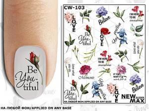 Слайдер-дизайн для ногтей New Max CW-103
