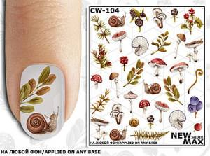 Слайдер-дизайн для ногтей New Max CW-104