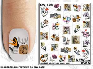 Слайдер-дизайн для ногтей New Max CW-108