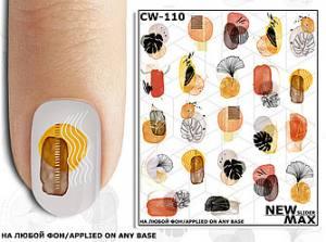 Слайдер-дизайн для ногтей New Max CW-110