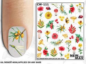Слайдер-дизайн для ногтей New Max CW-111