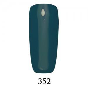 Гель-лак Adore Professional 7,5 мл №352 туманно-синий