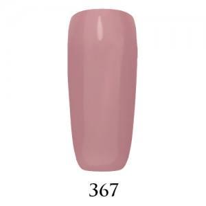 Гель-лак Adore Professional 7,5 мл №367 розово-лиловый