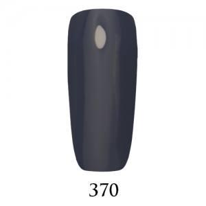 Гель-лак Adore Professional 7,5 мл №370 серо-синий