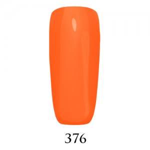 Гель-лак Adore Professional 7,5 мл №376 оранжевое солнце