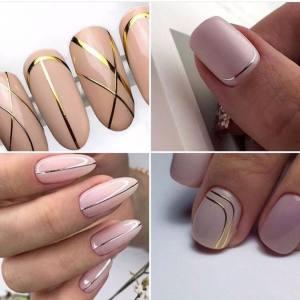 Гибкая лента для дизайна ногтей