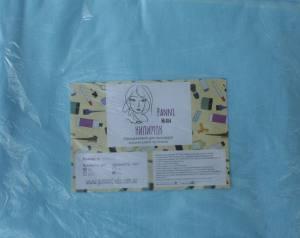 Коврик защитный для процедур из нетканого материала спанбонд, 70г/м2, 30см х 40см, 20шт