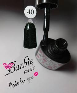 Гель-лак Barbie Nails №40 темный зеленый с микроблеском