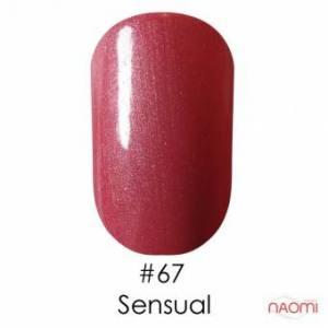 Гель-лак Naomi Gel Polish 67 - Sensual, 6 мл