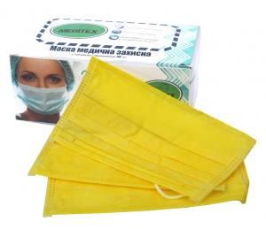 Маска для защиты органов дыхания желтая трёхслойная