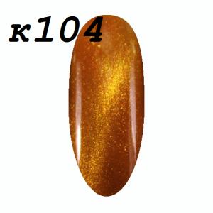 Гель-лак DIS кошачий глаз 7.5мл №104