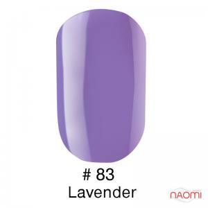 Гель-лак Naomi Gel Polish 83 - Lavender, 6 мл  cветлый молочно-лиловый