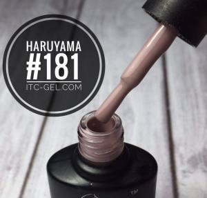 Гель-лак Haruyama Классика №181, серо-розовый, 8 мл
