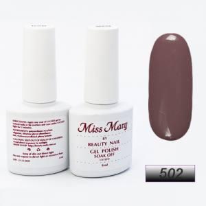 Гель-лак Miss Mary 8ml № 502 ( теплый-коричневый )