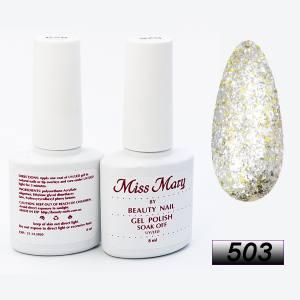 Гель-лак Miss Mary 8ml № 503 ( яблоки на снегу )