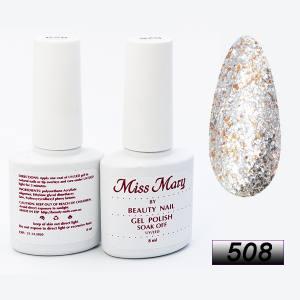 Гель-лак Miss Mary 8ml № 508 ( оранжевый перелив )