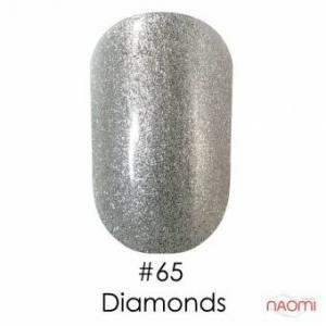 Гель-лак Naomi Gel Polish 65 - Diamonds, 6 мл