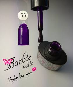 Гель-лак Barbie Nails №53 фиолетово-синий