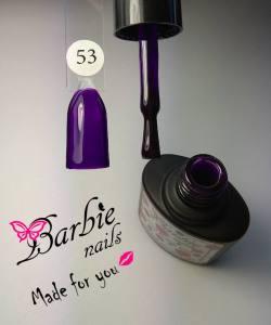 Гель-лак Barbie Nails №53 фиолетово-синий