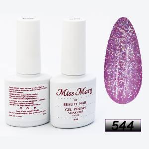 Гель-лак Miss Mary 8ml № 544 ( сиреневый закат )