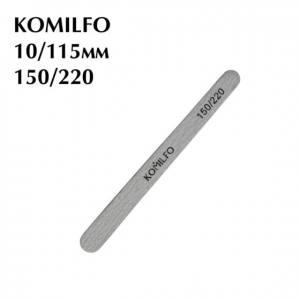 Пилочка Komilfo деревянная капля 150/220, 11,5 см