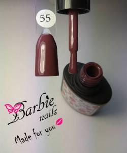 Гель-лак Barbie Nails №55 молочный шоколад
