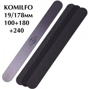Komilfo основа для маникюра 17,8 см+одноразовые абразивы 3 шт (100, 180, 240 грит)