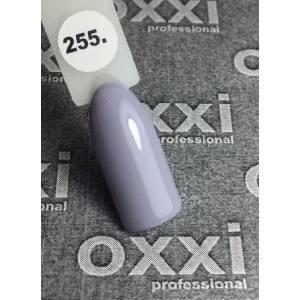 Гель лак Oxxi №255