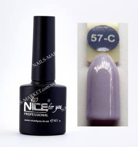 Гель-лак Nice серия cool C57