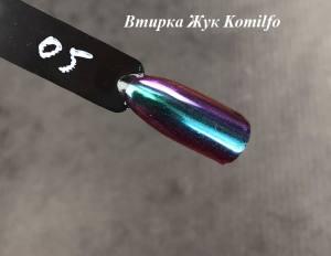 Komilfo втирка Жук №005 (розово-фиолетово-зеленый), 0,5 г