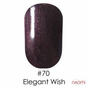 Гель-лак Naomi Gel Polish 70 - Elegant Wish, 6 мл