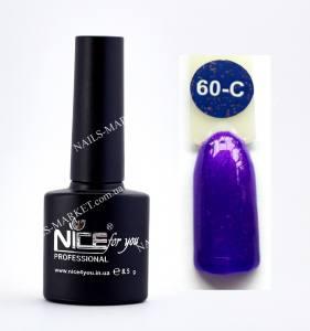 Гель-лак Nice серия cool C60