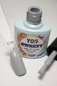 "Гель-лак YO!Nails ""SWEETY"" № C19 (бледно-серый, эмаль), 8 мл"