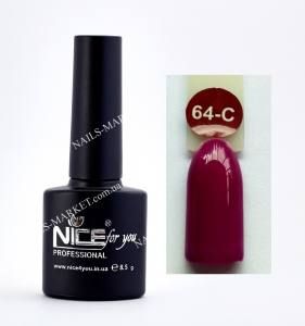 Гель-лак Nice for you Cool 8,5 ml С64 малиновый