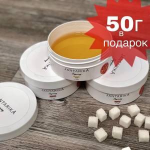 Сахарная паста Jantarika Classic Soft (мягкая) 150 г