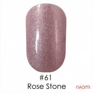 Гель-лак Naomi Gel Polish 61 - Rose Stone, 6 мл