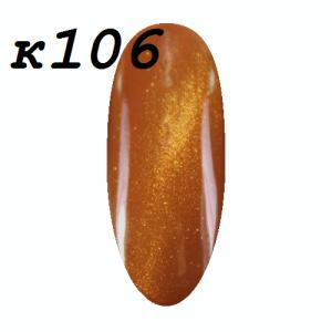 Гель-лак DIS кошачий глаз 7.5мл №106