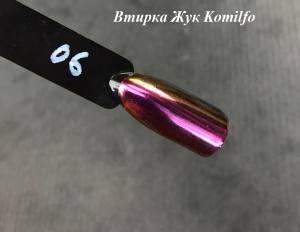 Komilfo втирка Жук №006 (розово-бордово-золотой), 0,5 г